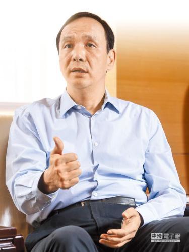 参选台湾地区领导人?朱立伦:不排除任何选项