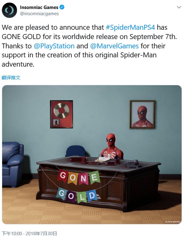PS4《蜘蛛侠》宣布进厂压盘 小虫端坐姿势乖巧
