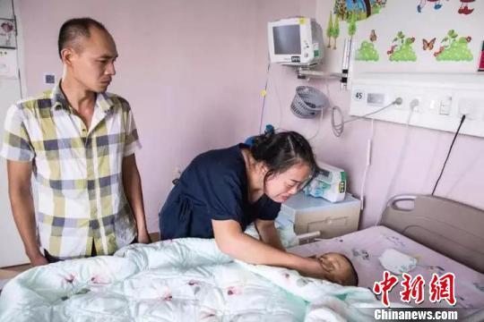 浙江苍南2岁男童溺亡 父母捐其眼角膜希望光明延续