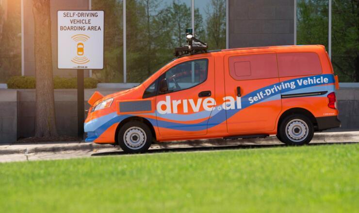 美得州试验无人驾驶汽车 为市民提供免费接送服务