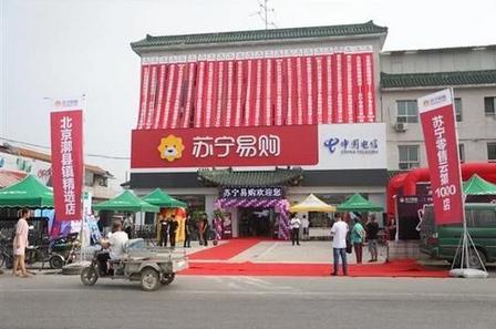 苏宁零售云完成千家门店布局 抢占9000亿乡镇市场