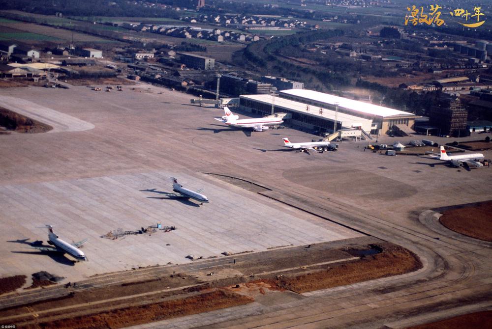 激荡四十年 ·航空运输业的飞跃式发展