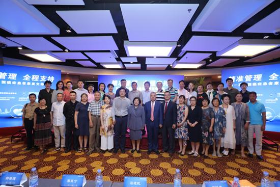 第一届中国癌症患者康复支持大会在京召开