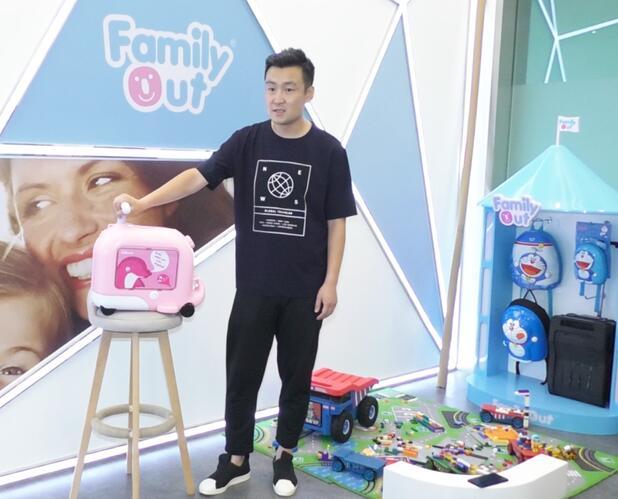 凡米粒FamilyOut推出凡品文化 进军品牌授权界