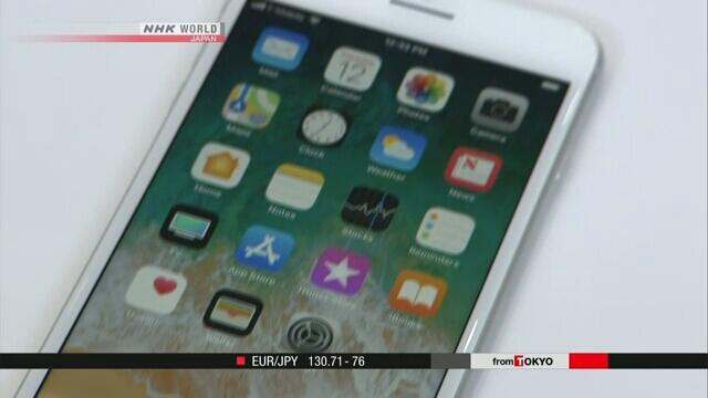 华为手机全球出货量跃升次席 苹果退居第三