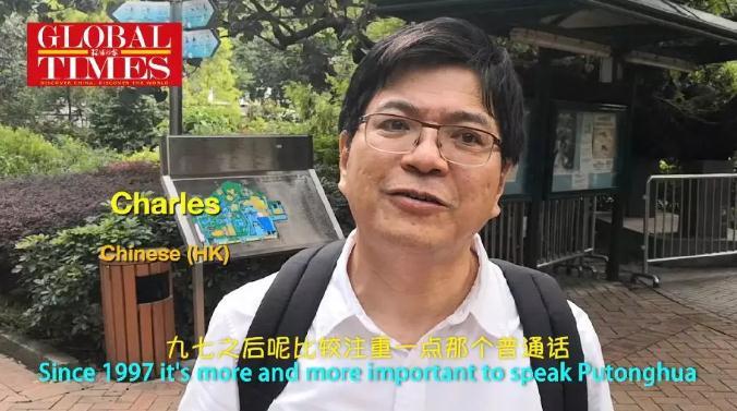 香港人眼中:哪一阶层的人群说普通话说得最好?