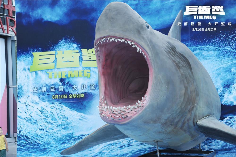 《巨齿鲨》主题展空降三里屯 原版道具现深海危机