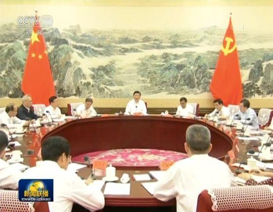 侠客岛:下半年经济形势怎样 读懂政治局会议是关键