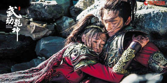 导演张黎执导玄幻剧 《武动乾坤》能为杨洋洗白吗?