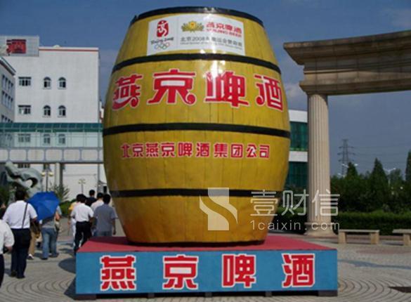 """燕京啤酒盈利不足 """"吃喝""""不停3年招待费5400万"""