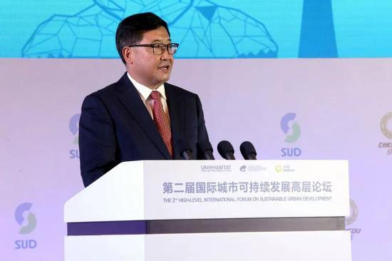 第二届国际城市可持续发展高层论坛成功举行