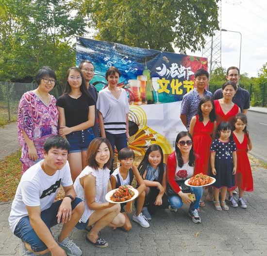 法兰克福举办首届小龙虾文化节