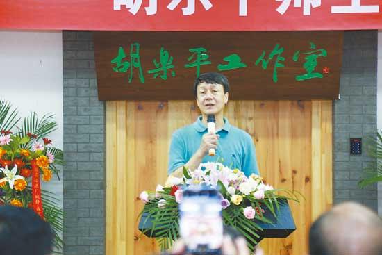 胡乐平师生作品展在八一学校隆重开幕