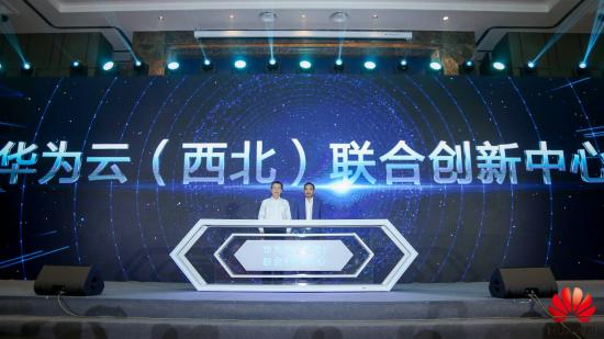 华为云郑叶来:+AI时代 在创新的路上加速奔跑