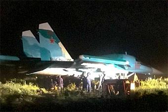 俄一架苏34轰炸机夜间降落冲出跑道