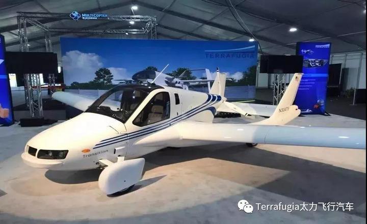 吉利旗下飞行汽车将于明年在美量产 或开启预订