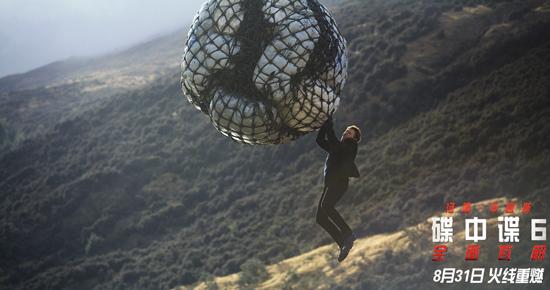《碟中谍6:全面瓦解》阿汤哥危机升级引热议