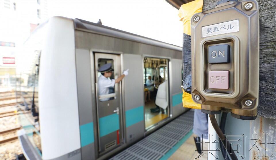 为减少乘客冲门行为 JR东日本取消列车关门铃声