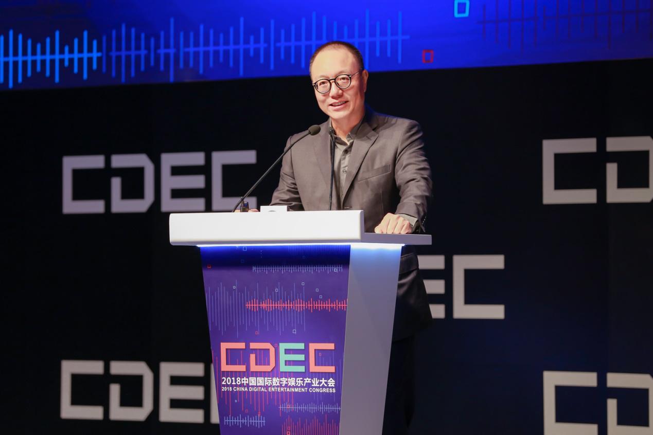 完美世界CEO萧泓:年轻为先 内容为王
