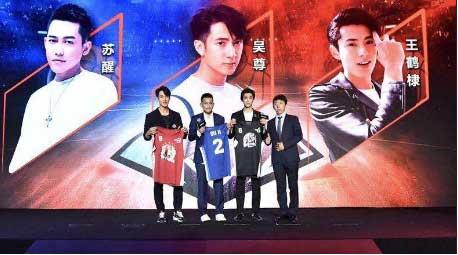 《Super3》为明星投保上亿 吴亦凡王鹤棣在内