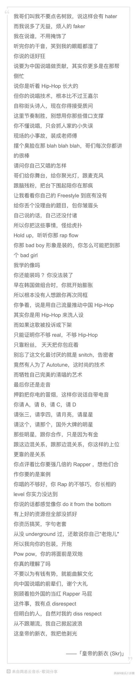 吴亦凡终于发歌回击,但被网友质疑抄袭!