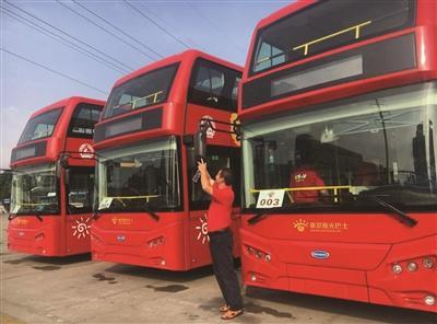 """南京""""双层巴士""""要回来啦!"""