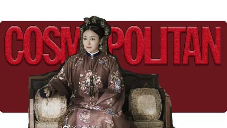 富察皇后董鄂妃哪个才是清宫戏扛把子?我投宛如一票