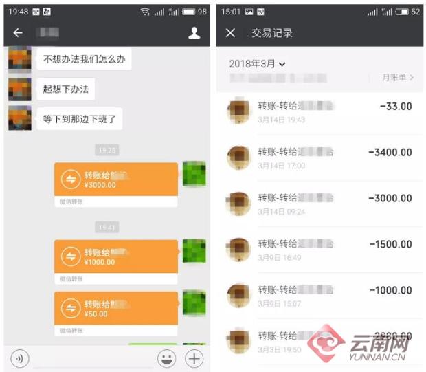 男子与网友恋爱7年未见被骗40万 对方已成中年辣妈
