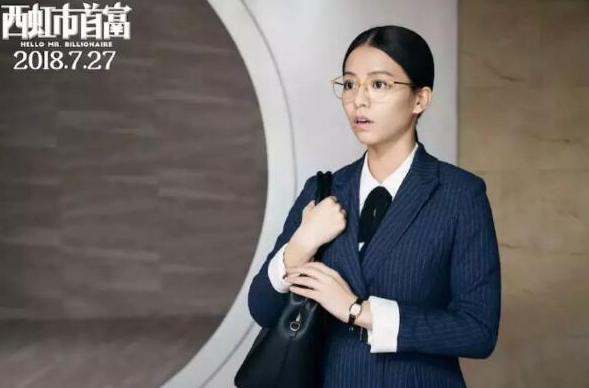 """《西虹市首富》女星回应曾说""""台湾是国家"""":台湾是家乡,中国是祖国"""