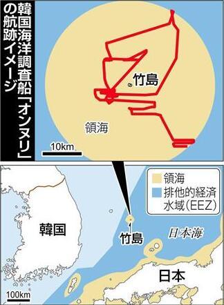 日媒:韩海洋调查船疑似在独岛周边作业 日方警戒或阻止抗议