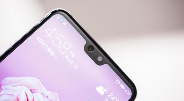 """华为2018年上半年""""刘海""""屏手机出货量全球第一"""