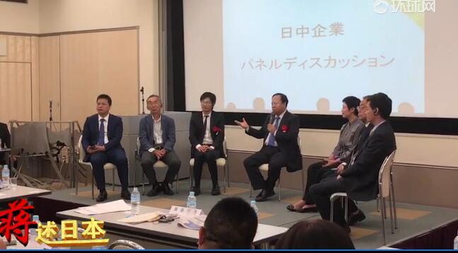 日本企业渴望同中国合作加入一带一路