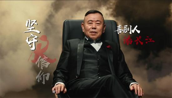 《跨界喜剧王》第三季 徐海乔柳岩惊喜加盟