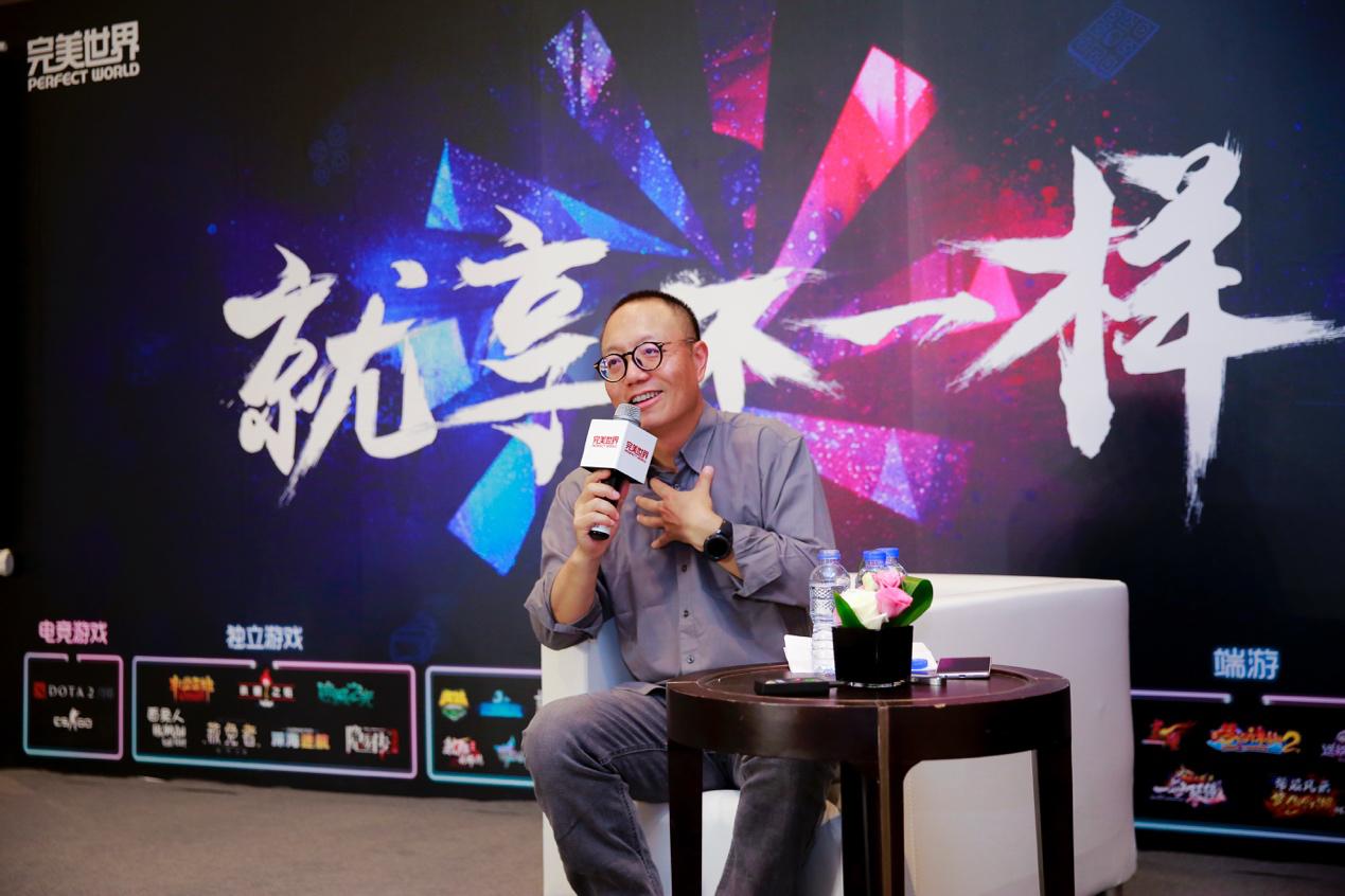 完美世界CEO萧泓:年轻化引领娱乐新变革