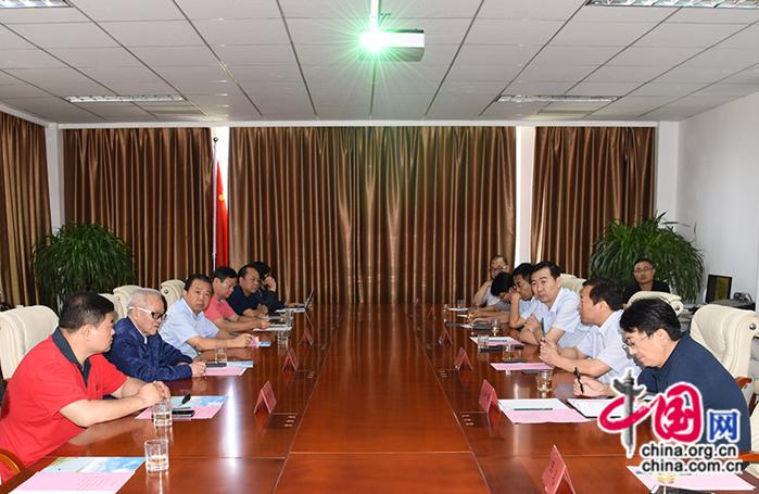 中共延安五老研究中心和海垦集团关注减贫与发展