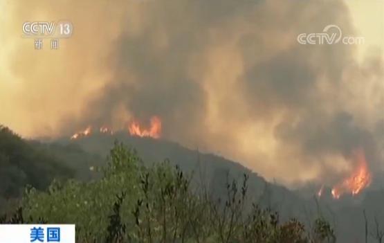 美国西部山火持续肆虐 已致6人死亡