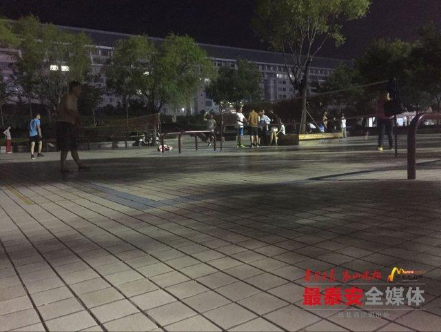 督办丨泰山广场运动区域可不可以做防滑处理?