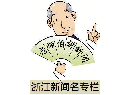 """""""将错就错""""骗钱8000元假婚介偷鸡不成蚀把米"""