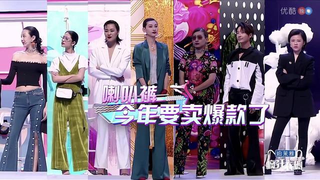 中国时尚圈真实面目 最会作妖凹造型的人都齐了