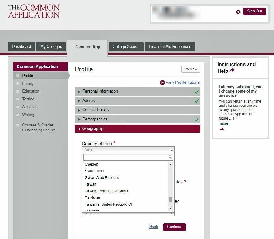 美大学申请表新增