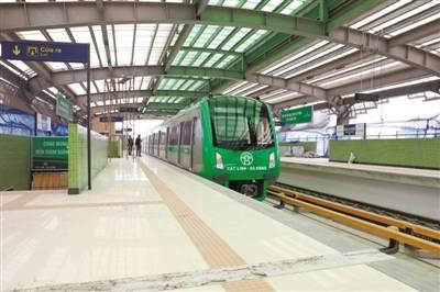 中企承建越南首条城市 轻轨具备运行条件