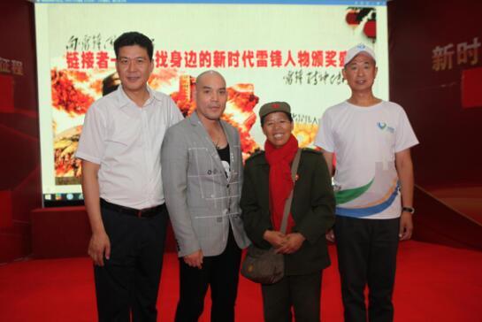 新时代雷锋人物颁奖盛典在颁奖北京电影学院举行