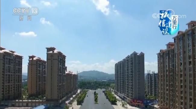 【诚信建设万里行】江西瑞金:40余家建筑公司串标被查 涉案2.5亿