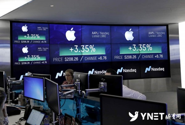 苹果公司市值破万亿美元 成美国首个万亿市值公司