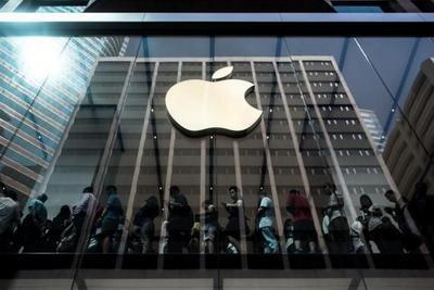 全球首只万亿美元市值股票 苹果拔得头筹