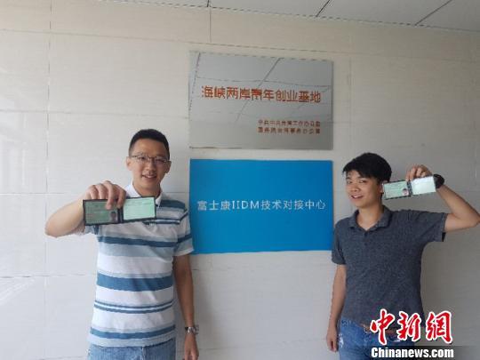 台湾大学生化身新杭州人 开启为期两月的实习活动