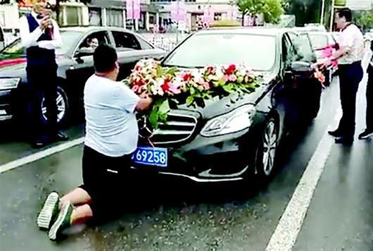 男子见婚车便下跪拦截连喊爸 索钱达100元