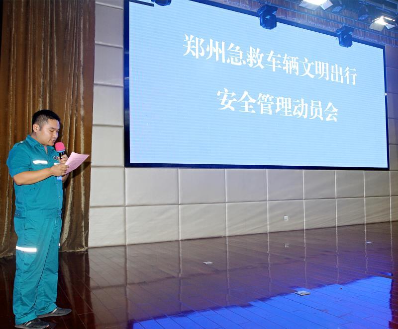 郑州急救车辆出行需文明 严格行使优先特权