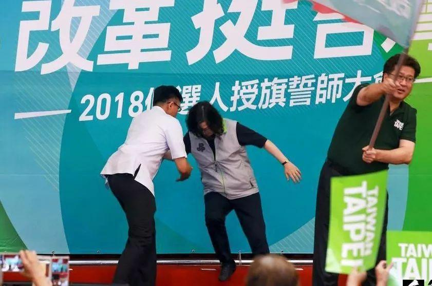 """众目睽睽之下,蔡英文当场""""倒台""""……"""