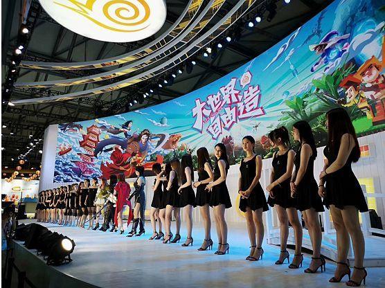 走进蜗牛数字ChinaJoy展台 摩奇i7s游戏手机亮相